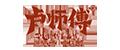 河南盧師傅食品有限公司